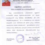 Book release of Dr Nanthyath Gopalakrishnan by Sri Adoor Gopalakrishnan